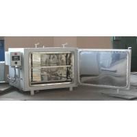 Сушильный шкаф СНО-7.6,1.4,8/4 И2 с вентилятором