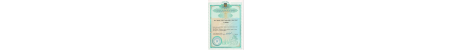 Регистрация торговой марки БОРТЕК