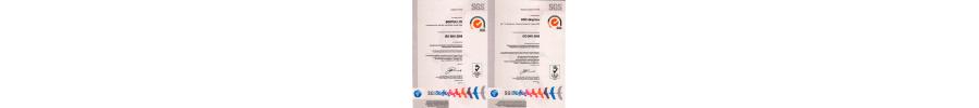 ООО «БОРТЕК» получил сертификат ISO 9001:2008