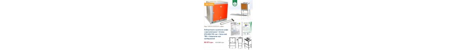 Attention! Hot Sale -9%on Laboratory Drying Oven